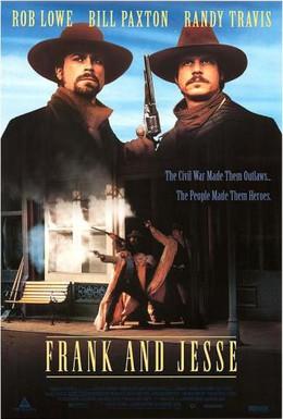 Постер фильма Френк и Джесси (1995)