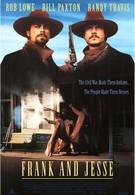 Френк и Джесси (1995)