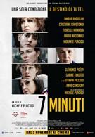 7 минут (2016)