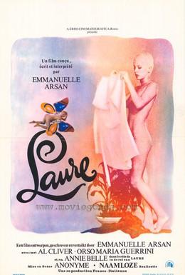Постер фильма Лаура (1976)
