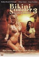 Лето бикини 3: Жара на южном пляже (1997)