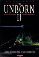 Нерожденный 2 (1994)
