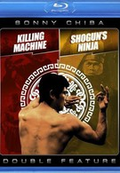 Машина убийства (1975)