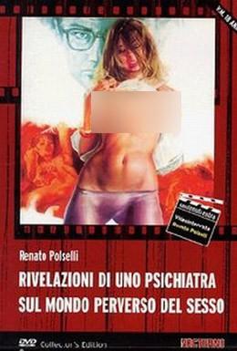 Постер фильма Размышления психиатра о мире извращенного секса (1973)