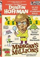 Миллионы Мадигана (1968)