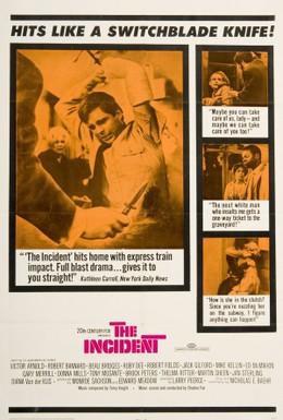 Постер фильма Инцидент, или Случай в метро (1967)