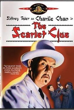 Постер фильма Алый ключ (1945)