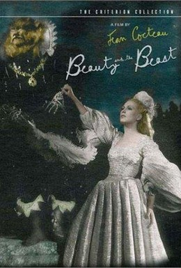 Постер фильма Красавица и чудовище (1946)