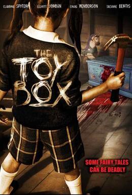 Постер фильма Адские игрушки (2005)