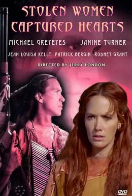Постер фильма Украденная женщина, плененные сердца (1997)
