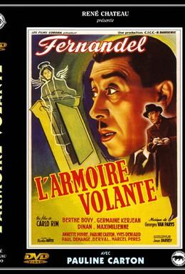 Постер фильма Летающий шкаф (1948)