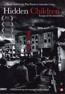 Побег невиновных (2004)