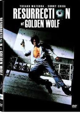Постер фильма Возрождение золотого волка (1979)