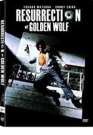 Возрождение золотого волка (1979)