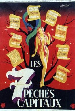Постер фильма Семь смертных грехов (1952)