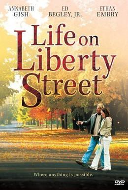 Постер фильма Жизнь на улице Либерти (2004)