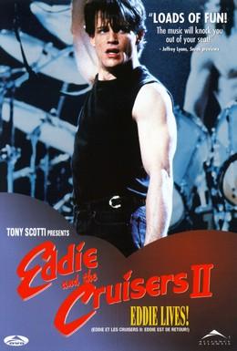 Постер фильма Эдди и Странники 2 (1989)