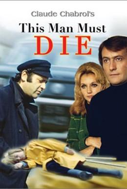 Постер фильма Пусть зверь умрет (1969)
