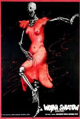 Постер фильма Война миров. Следующее столетие (1981)