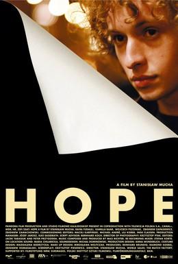 Постер фильма Надежда (2007)