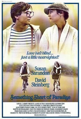 Постер фильма Кое-что за исключением Рая (1979)