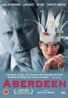 Абердин (2000)
