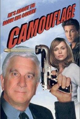 Постер фильма Камуфляж (2001)