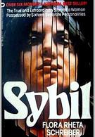 Сибилла (2007)