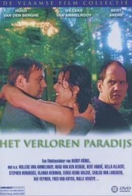 Постер фильма Потерянный рай (1978)
