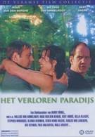 Потерянный рай (1978)