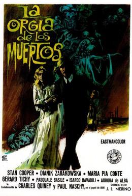 Постер фильма Оргия живых мертвецов (1973)