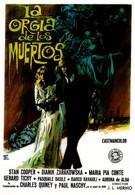 Оргия живых мертвецов (1973)