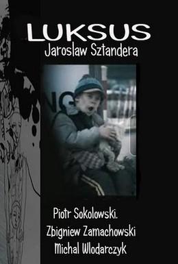 Постер фильма Шик (2008)