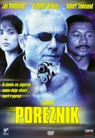 Нечего декларировать (1998)