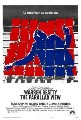 Постер фильма Заговор Параллакс (1974)