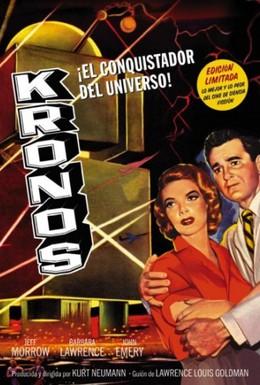 Постер фильма Кронос (1957)