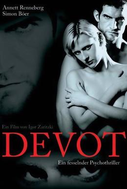 Постер фильма Покорность (2003)