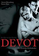 Покорность (2003)