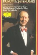 Хоровиц играет Моцарта (1987)
