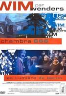 Братья Складановские (1995)