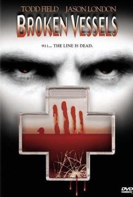 Постер фильма Разбитые сосуды (1998)