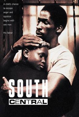 Постер фильма Южный централ (1992)
