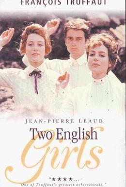 Постер фильма Две англичанки и континент (1971)