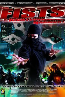 Постер фильма Черное братство: вечная битва (2008)