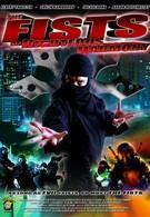 Черное братство: вечная битва (2008)
