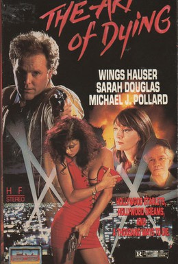 Постер фильма Искусство умирать (1991)