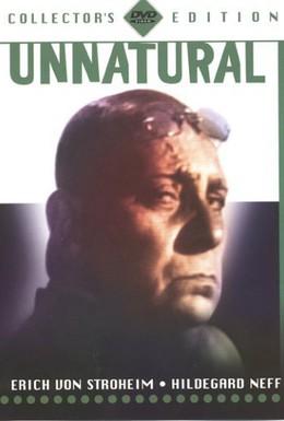 Постер фильма Альрауне (1952)