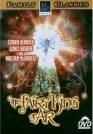 Волшебный король (1998)