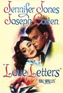 Постер фильма Любовные письма (1945)