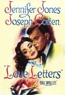 Любовные письма (1945)